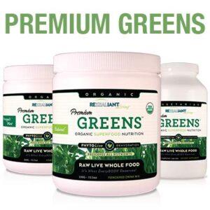Premium Greens